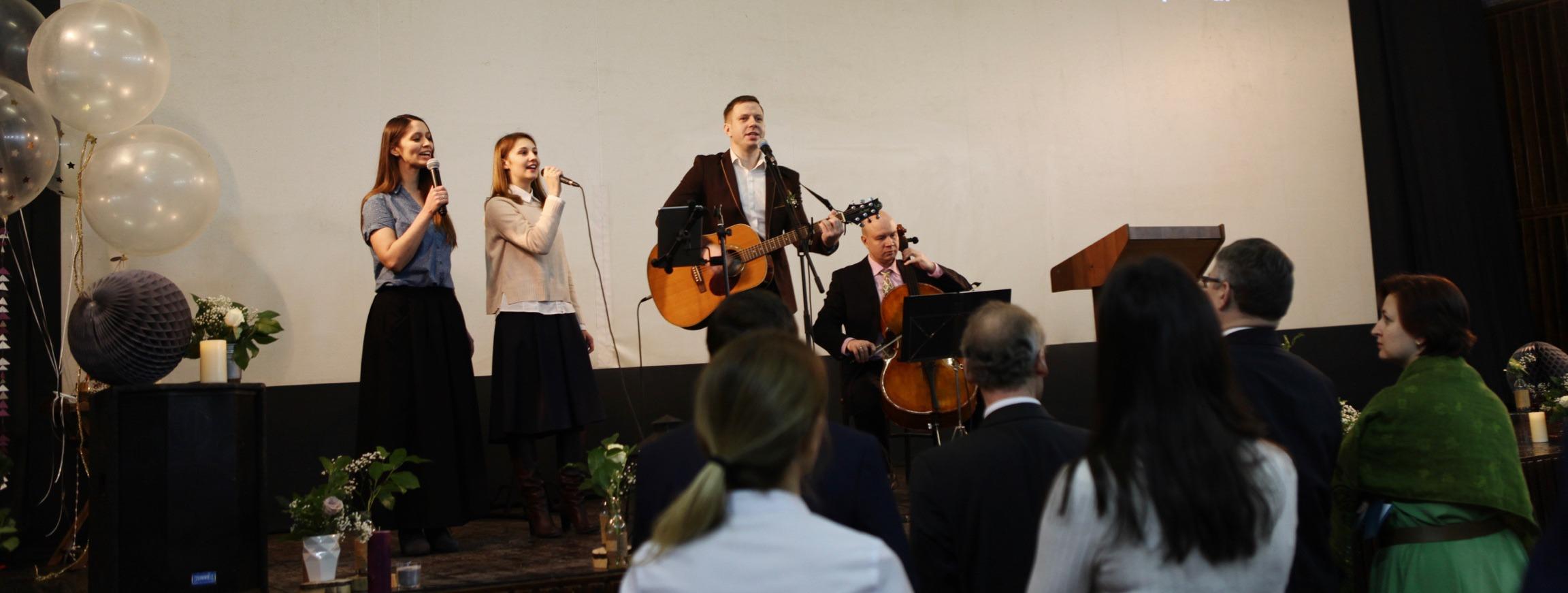 Как быть пастором через музыкальное служение
