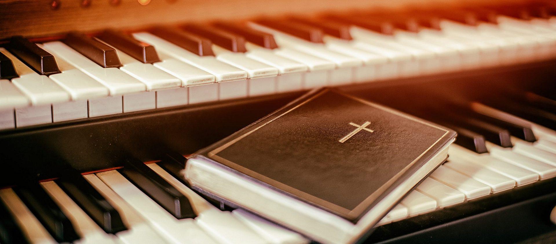 Разумное поклонение